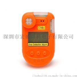 便携式气  测仪/甲烷/氢气/乙烯气  测仪