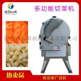 切菜机 **酒店专用马铃薯切片机 红萝卜切丝机