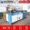 全自动数控金属管件冲孔机 不锈钢分水器冲孔拔孔机