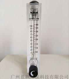 1~5GPM测量范围 面板式液体流量计 带调节阀
