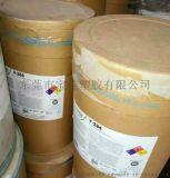美國[PTFE]塑膠原料MP1000(粉)塑膠原料