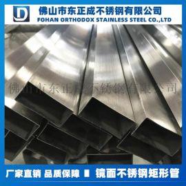 304拉丝面不锈钢矩形管,不锈钢拉丝矩形管
