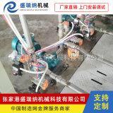 塑料輔機廠家液體計量設備液體定量計量控制器系統