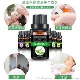 GMP 单方精油 厂家生产 广藿香油 香精香料油
