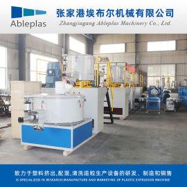 PVC高速混合机 塑料高速混合机