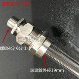304不锈钢玻璃管直接头 4分螺纹液位计直接