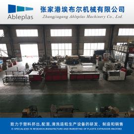 型材生产线 型材设备 PC型材设备