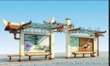 蘇州市公交站臺定製廠家