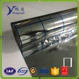 厂家供应 VMPET铝箔地暖反射膜 铝膜