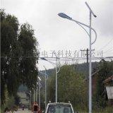直銷 6米7米8米太陽能路燈 廠區小區路燈