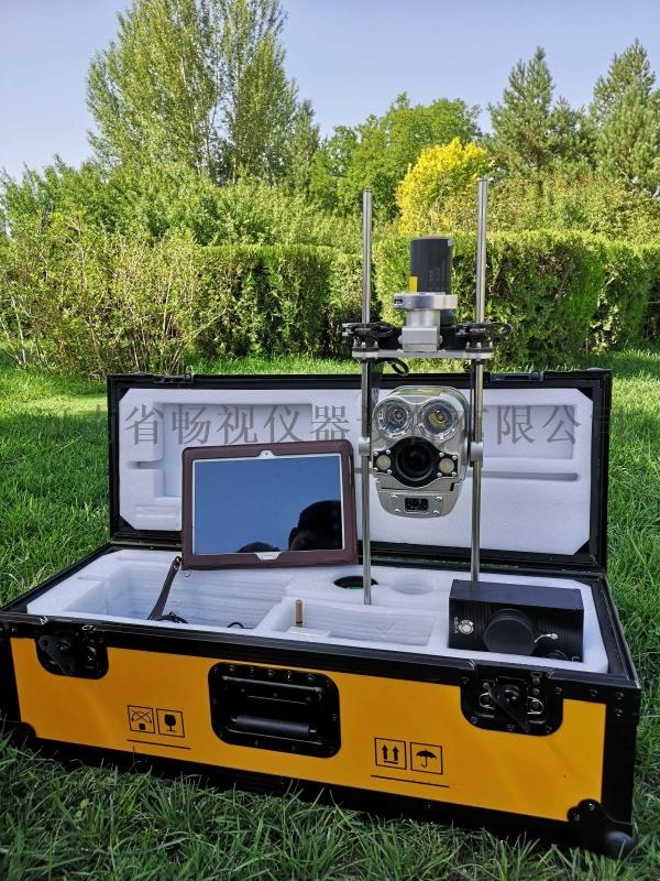 雨污管道無線高清潛望鏡廠家