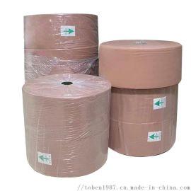 纳米氧化铜  PP聚  母粒 氧化铜母粒