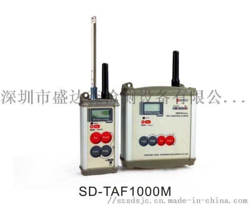 無線式空氣流量計SD-TAF 1000M