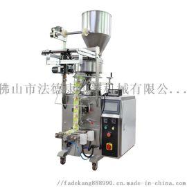 法德康小袋调味品 500g味精包装机械 立式包装机