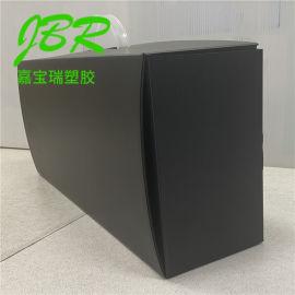 安徽pp中空板定制中空板箱塑料周转箱