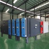 艾赛林特 冷却器设备