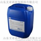 无磷环保缓蚀阻垢剂AK-900量大优惠