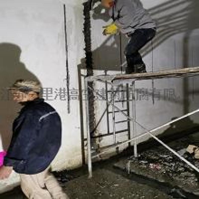 雲南昆明市水電站堵漏 引水渠防水堵漏處理公司