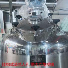 不锈钢轻型翻边式常压人孔 压力手孔厂家