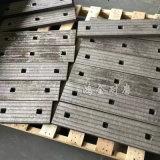 东莞复合式耐磨钢板10+10mm定做