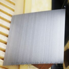 304不锈钢拉丝板 拉丝不锈钢板厂家