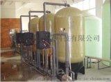 貴陽洗滌沐浴用水全自動軟化水設備