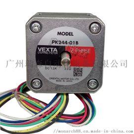 日本东方马达代理原装进口步进电机PK268-02A