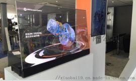 OLED透明显示屏 OLED透明屏定制厂家