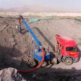 粉煤灰散運機 乾粉氣力輸送機塑料氣力輸送機