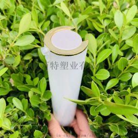 化妆品包装 30ML亚克力乳液真空瓶 压泵瓶