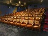 赤虎商业影城固定位沙发   连排影院椅