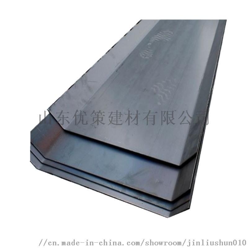 建筑止水钢板 预埋式镀锌止水钢板 u型止水钢板