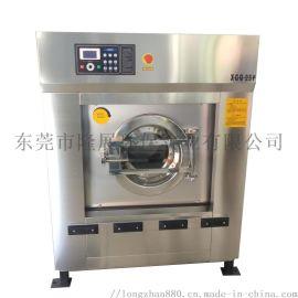 不锈刚工业洗衣机 宾馆酒店洗衣房专业洗涤设备
