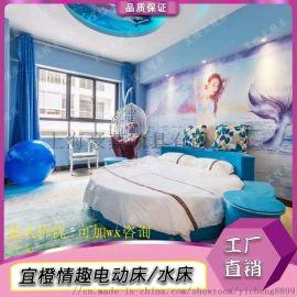 水床双人主题家具合欢情趣床多功能电动 宾馆蜘蛛题床