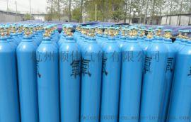 杭州供应工业氧气乙炔配送