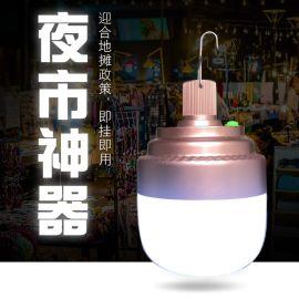 地攤夜市照明燈充電燈太陽能飛碟燈應急球泡燈露營燈