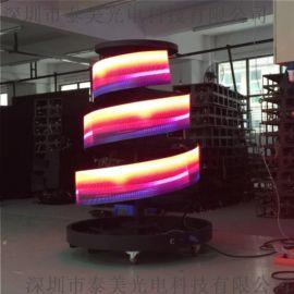 深圳led隧道屏工程 室内全彩柔性屏幕