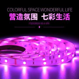 厂家直销LED灯带,**吧氛围灯条,户外亮化工程