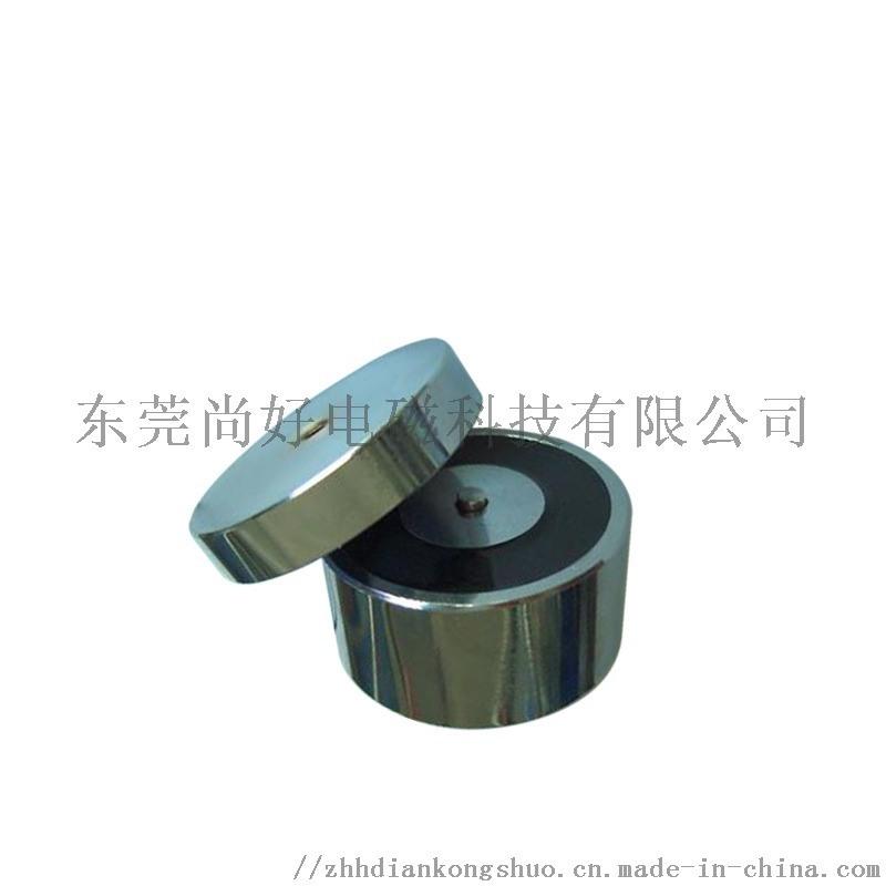 吸盘电磁铁厂家直销 三辊闸电磁铁 起重机电磁吸盘