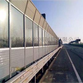 厂家直销 设备隔音墙 高速公路高架桥声屏障
