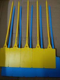 一次性塑料封条,防盗扣,防拆扣,防调包扣