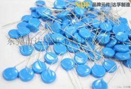 供应氧化锌压敏电阻器20D151K直径20mm