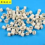 陶瓷一字环填料 带齿轮环陶瓷散堆填料勒辛环塔填料