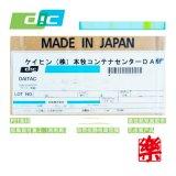 DIC8616DJ-50-2雙面膠帶