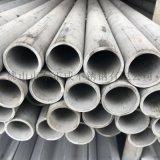 廣西不鏽鋼薄壁水管廠家,卡壓式304不鏽鋼薄壁水管