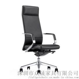时尚真皮办公椅 高背大班椅 高管工作电脑椅