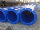 內江內外塗塑優質塗塑鋼管