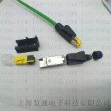 Ethercat工業乙太網接插件rj45水晶頭