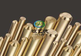 吉安进口黄铜圆棒 C28000光亮黄铜棒厂家
