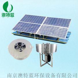免安装太阳能喷泉曝气机
